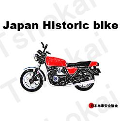 kawasaki Z400FX/カワサキZ400FX Tシャツ