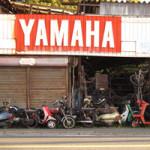 ヤマハyamahaバイクショップ